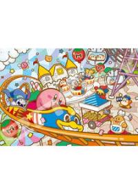 Casse-Tête Vitrail - Kirby : Pupupu Parc Open!