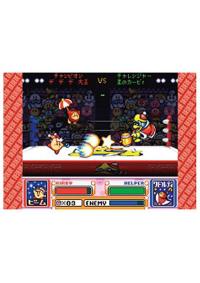 Mini Poster Kirby : Battle with Deedeedee