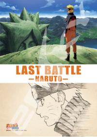 Casse-Tête Naruto : Last Battle -Naruto-