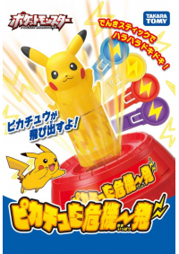 Jouet Pokemon : Pikachu Pop-Up Pirate!
