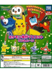 Figurine Gashapon Porte-Clé Pokemon Sun & Moon