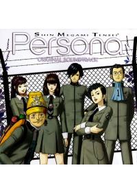 Trame Sonore (OST Soundtrack) Shin Megami Tensei Persona Original Soundtrack
