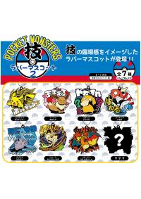 Breloque en caoutchouc Pokemon Waza - 8 Modèles