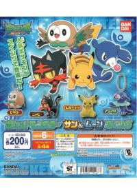 Gashapon Pokemon - Pokemon Sun & Moon