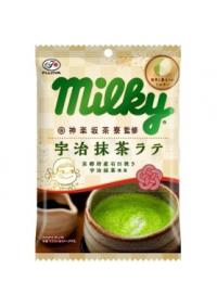 Bonbons Milky - Saveur Matcha Latte