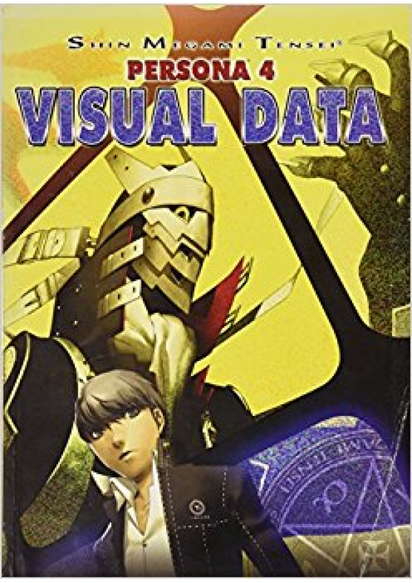 Artbook Shin Megami Tensei Persona 4 Visual Data