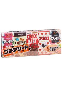 Assortiment de Bonbons Meiji : Petit-assort