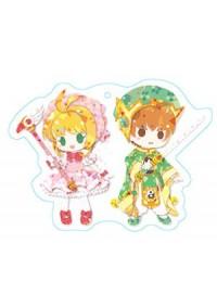 Porte-Clé Souple Cardcaptor Sakura Chasseuse de Cartes : Sakura & Lionel (Syaoran)