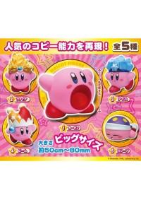 Boîte Mystère Kirby - Return to Dreamland