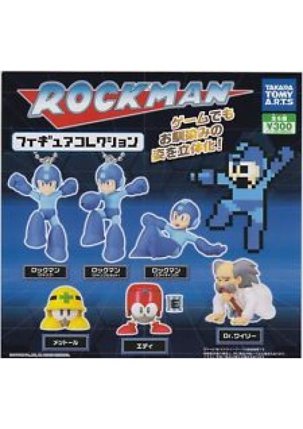 Gashapon Mega Man Collection
