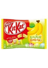 Chocolat Kit Kat Mini - Banane (Édition de Pâques)