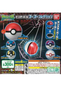 Gashapon Pokemon - Yo-Yo Pokeball