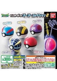 Gashapon Pokemon - Yo-Yo Pokeball #2