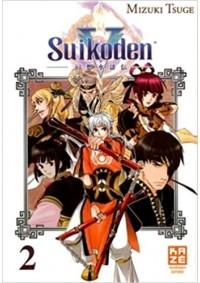 Bande Dessinée Manga Suikoden V, Tome 2