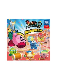 Gashapon Kirby - Battle Royale