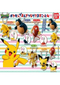 Gashapon Pokemon - Pinch & Connect