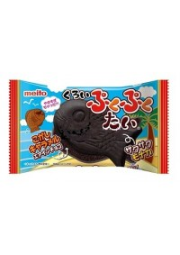 Biscuit Chocolaté en forme de Taiyaki ''Puku Puku Tai'' - Saveur Double Chocolat