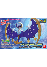 Model Kit Pokemon Pokepura #40 Select Series - Lunala