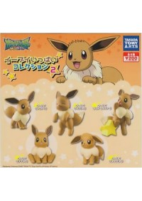 Gashapon Eevee Collection