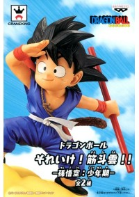 Figurine Dragon Ball San Goku sur Nuage par Banpresto