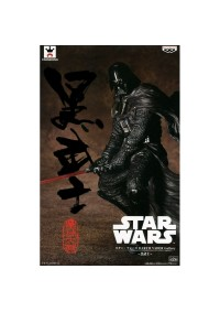 Figurine Star Wars - Darth Vader Gallery A (Couleur)