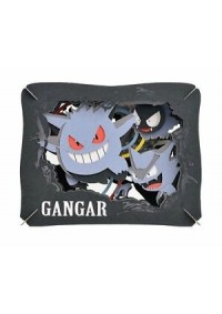 Kit Bricolage Paper Theater Pokemon - Gengar