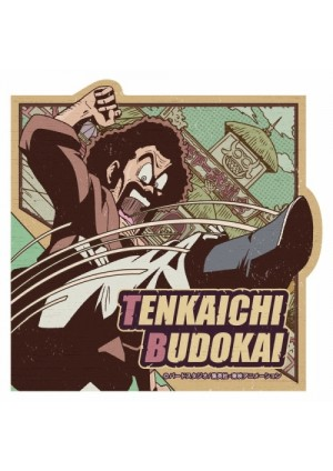 Autocollant Style Travel Sticker - Dragon Ball Z Tenkaichi Budokai