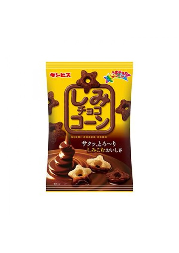 Grignotines Shimi Choco Corn - PacMan Chocolat