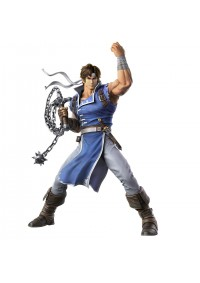 Figurine Amiibo Super Smash Bros. - Richter