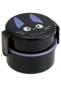 Boîte Bento 2 Étages - Kiki La Petite Sorcière