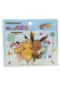 Casse-Tête pour Enfant 15 Morceaux Pokemon Pikachu et Eevee
