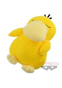 Toutou Pokemon Par Banpresto - Psyduck Relaxant 13 pouces