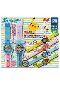 Gashapon Montre Pokemon - Un Item au Hasard