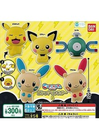 Gashapon Pokemon Cap Chara Vol. 6