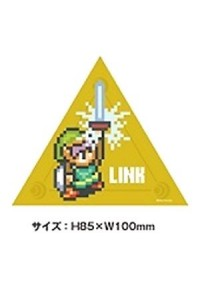 Autocollant Style Travel Sticker - Zelda A Link to the Past Link Pixel