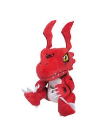 Toutou Digimon Adventure - Guilmon par Sanei