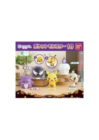 Gashapon Pokemon Cap Chara Vol. 10