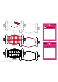 Paquet de 3 Masques en Tissus - Hello Kitty