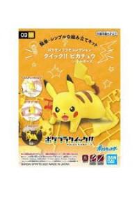 Model Kit Pokemon PLAMO #03 - Pikachu Battle Pose par Bandai