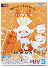 Model Kit Pokemon PLAMO #05 - Scorbunny par Bandai